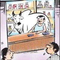Cow Urine in BJP manifesto