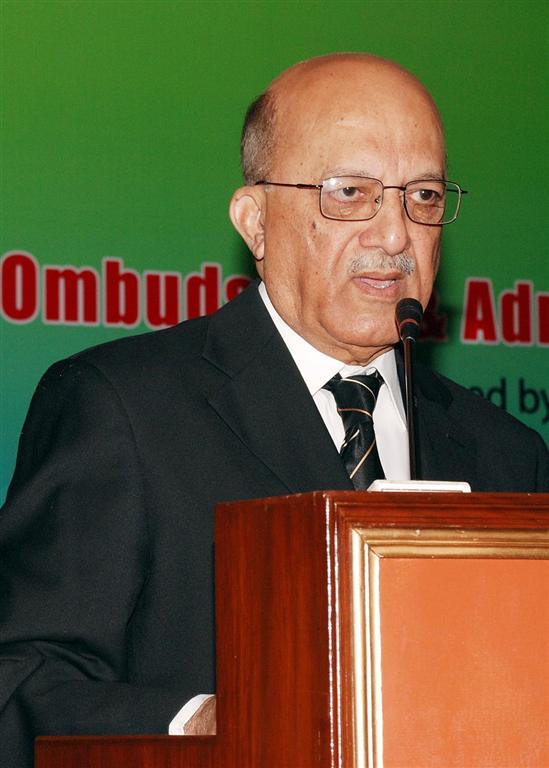 Justice Nasir Aslam Ahmed