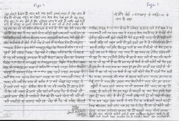 SONI SORI  writes to her lawyer page 1 and 4
