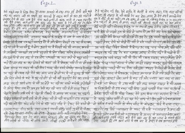 Soni Sori letter to lawyer page 2 and 3