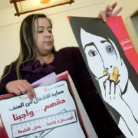 Lebanon advocate Ghida Anani talks TV media and  how men can protect women