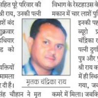 Journalist, family murdered; hand of mining mafia suspected