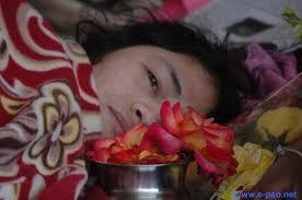 iromflower