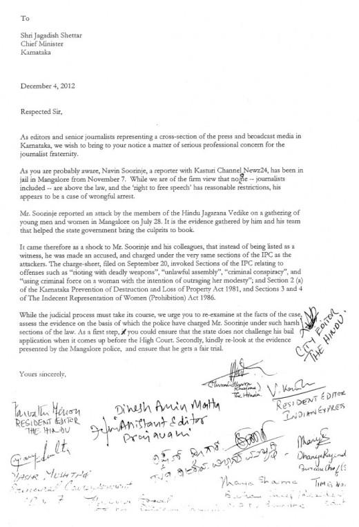 letter-to-cm-regarding-naveen-soorinje-698x1024