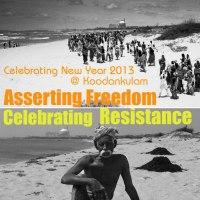 Urgent Release - Kudankulam New Year event