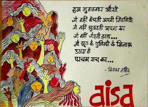 #India - Lets  ALL Resolve for  FREEDOM  from VIOLENCE AGAINST WOMEN this New Year #mustshare