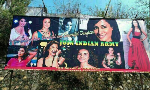 Indian Army --Magic Formula to have  beautiful and successful daughters ?  #WTFad #AFSPA #Kashmir #Manipur