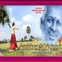 """Campaign for certification of film,""""Porkalathil Oru Poo"""" #Censorship"""